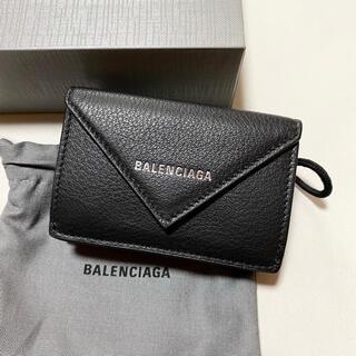 バレンシアガ(Balenciaga)の新品未使用!送料込み★BALENCIAGA★Papier mini wallet(財布)