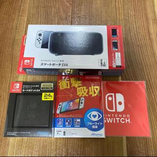 nintendo switch 有機elモデル 保護フィルム カードポケット