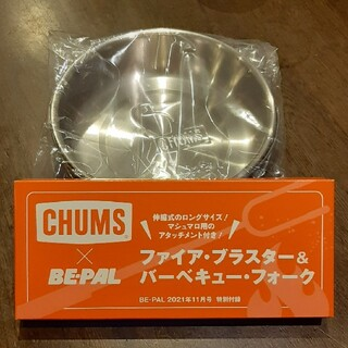 CHUMS - 【新品】チャムス CHUMS 付録 セット売り