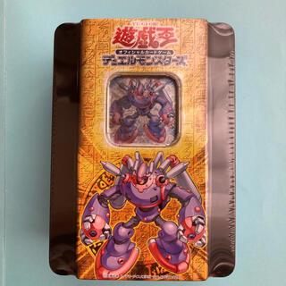 コナミ(KONAMI)の遊戯王デュエルモンスターズ コレクターズティン 2006(シングルカード)