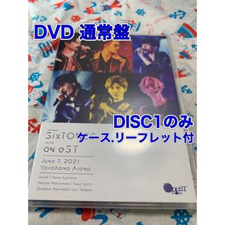 Johnny's - SixTONES ONeST 通常盤 DVD Disc1のみ ケース付き
