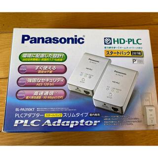Panasonic - パナソニック PLCアダプター スタートパック BL-PA310KT 2台1組