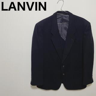 ランバン(LANVIN)のランバン ネイビー ウール カシミヤ混 テーラードジャケット(テーラードジャケット)