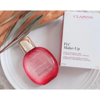 クラランス(CLARINS)の★美品★クラランス フィックス メイクアップ50ml顔用ミスト(化粧水/ローション)