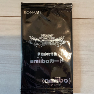 コナミ(KONAMI)の未開封 遊戯王ラッシュデュエル amiiboカード(シングルカード)