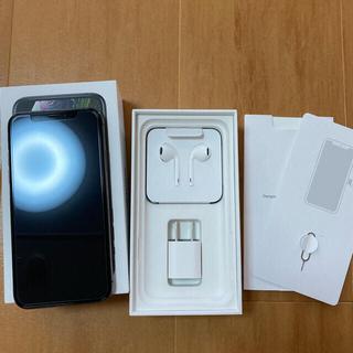 Apple - iPhoneXS 本体 64GB SpaceGray SIMフリー