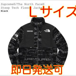 Supreme - supreme ノースフェイス フリースL 即日発送