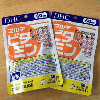 DHC マルチビタミン 60日分 2袋
