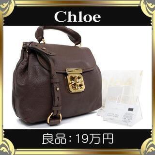 Chloe - 【真贋査定済・送料無料】クロエの2wayバッグ・正規品・良品・エルシー Sサイズ