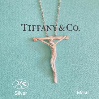 Tiffany & Co. - 希少TIFFANY&Co. ティファニーロザリオクロス十字架ネックレス