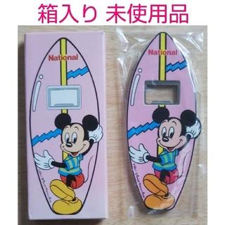 ミッキーマウス(ミッキーマウス)のミッキーマウス栓抜き【箱入り未使用品】昭和レトロ ① (テーブル用品)