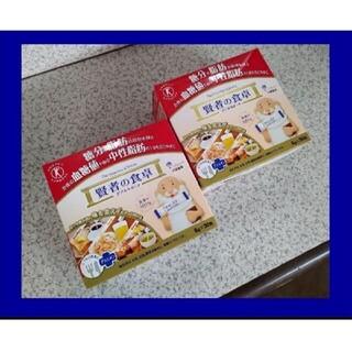 大塚製薬 - 匿名配送 賢者の食卓 (6g x 30包 )2箱セット