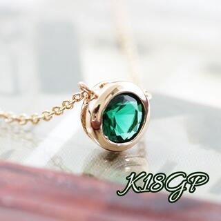 K18GP 一粒ネックレス エメラルド ダイヤ ピンクゴールド レディース