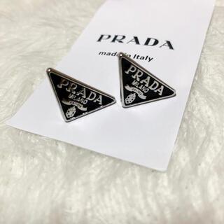 プラダ(PRADA)の新品 PRADA トライアングル ピアス 左右セット(ピアス)
