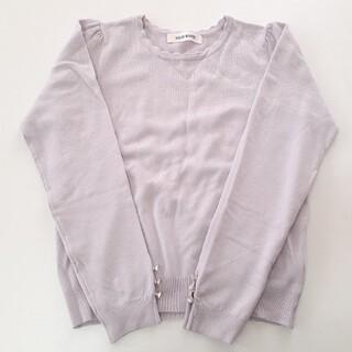MISCH MASCH - ミッシュマッシュ 薄紫 袖ボタン付き ニット M