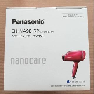 Panasonic - 【新品】パナソニック ヘアードライヤー ナノケア EH-NA9E-RP