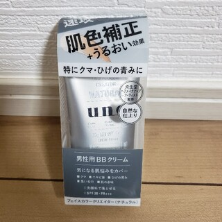 UNO - ウーノ フェイスカラークリエイター(30g)