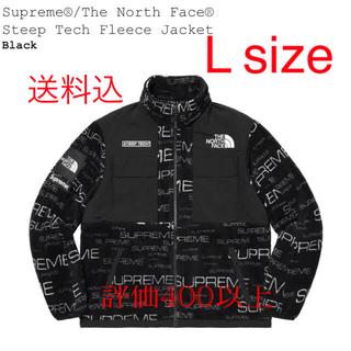 Supreme - Supreme North Face Steep Tech Fleece