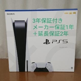 SONY - プレイステーション5 CFI-1100A01 PlayStation5 本体