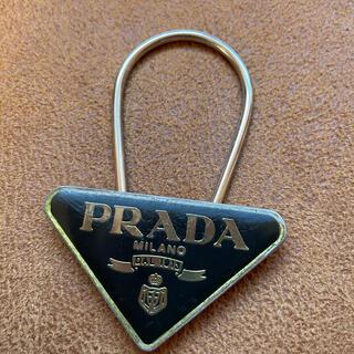 PRADA - PRADAキーホルダー