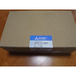ミツビシデンキ(三菱電機)の三菱電機 コントローラ基板 R01E56310(エアコン)