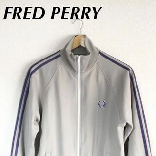 FRED PERRY - フレッドペリー トラックジャケット グレー×パープル S