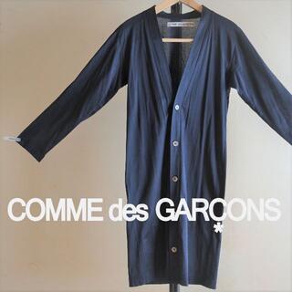 COMME des GARCONS - AD表記無 【 80s コムデギャルソン 】ロングカーディガン ワンピース