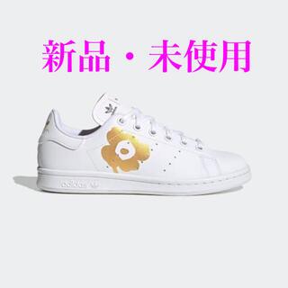 adidas - adidas marimekko スニーカー 24.5cm 新品