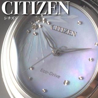 CITIZEN - 完全未使用品 定価5.5万円 ディズニー シチズン 女性用腕時計 エルサモデル