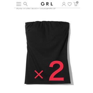 GRL - GRL グレイル パット入りベアトップ rt13g 2着セット
