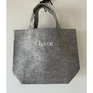 チャコット(CHACOTT)のチャコット トートバッグ ランチバッグ 非売品 新品(トートバッグ)