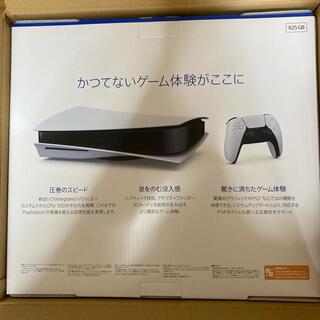 PlayStation - PlayStation5 PS5 本体ディスクドライブ付き