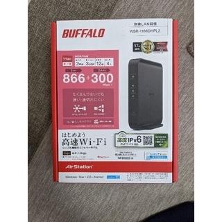バッファロー(Buffalo)のemineさん専用BUFFALO Wi-Fiルーター WSR-1166DHPL2(PC周辺機器)