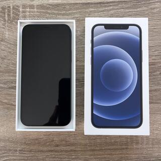 iPhone - iPhone 12 ブラック 128 GB