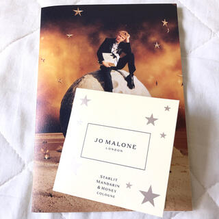 Jo Malone - Jo malone London スターリット マンダリン&ハニー コロン