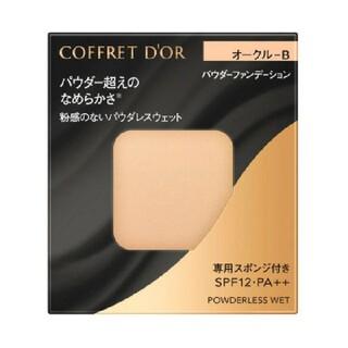 COFFRET D'OR - コフレドール ファンデーション オークルB