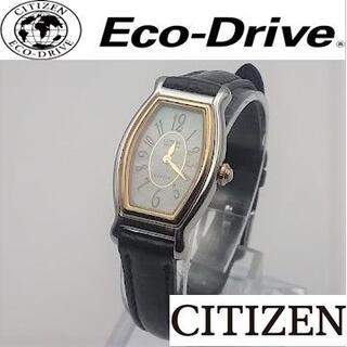 CITIZEN - 【稼働極美品】CITIZEN CRETIA Eco-Drive シェル文字盤