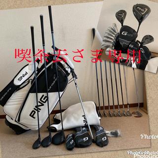 PING - 一度のみ使用‼️【極上品】ping★ピン G425 ゴルフクラブ セット メンズ