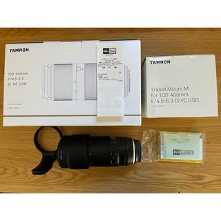 TAMRON - 100-400mmF4.5-6.3DiVCUSD(ModelA035)Canon