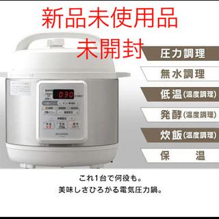 アイリスオーヤマ - アイリスオーヤマ 電機調理鍋 PC-EMA3 W