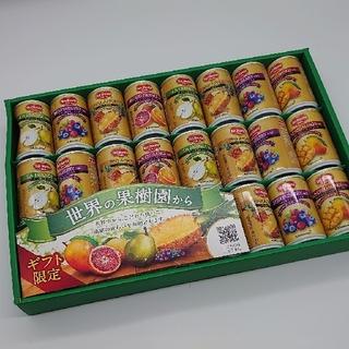 キッコーマン(キッコーマン)のデルモンテ 世界の果樹園からプレミアム飲料ギフト(24本)(ソフトドリンク)