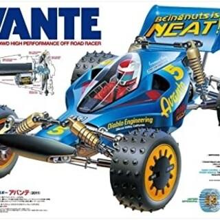 アバンテ2011新品2台