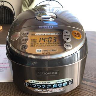 象印 - 象印 炊飯器 NP-NB10型 5.5合炊き