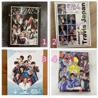 DVD 2枚で13,000円  素顔4 TravisJapan