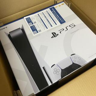 PlayStation - PlayStation5 プレイステーション5 プレステ5 新品未使用 手渡可