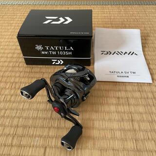 DAIWA - 20 タトゥーラ SV TW 103SH 極美品 右巻き