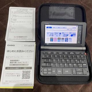 CASIO XD-SR9850 電子辞書