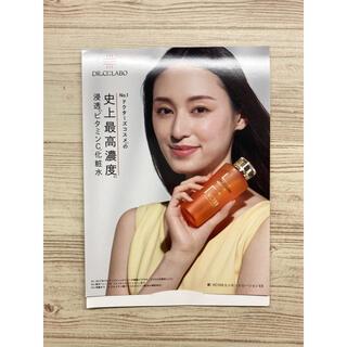 Dr.Ci Labo - ドクターシーラボ VエッセンスローションEX20(化粧水)試供品