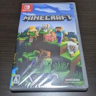 マイクロソフト(Microsoft)の新品未開封 Minecraft Switch マインクラフト switch(家庭用ゲームソフト)