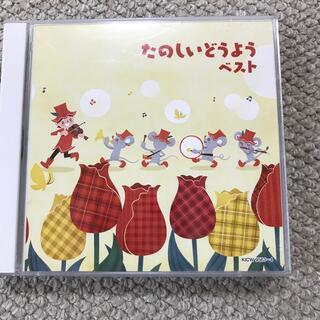 子供の歌のCD2枚組(童謡/子どもの歌)